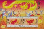 CHI SGMS427 Chinese New Year (Year of the Rat) miniature sheet